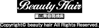 美容室検索 beauty hair