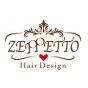 ZEPPETTO  ♡  Hair Design